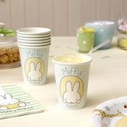 Picture of Baby Miffy - Paper Cups
