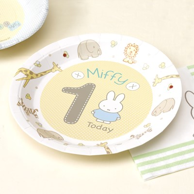 Picture of Baby Miffy - 1st Birthday Plate