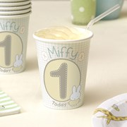 Picture of Baby Miffy - 1st Birthday Cups